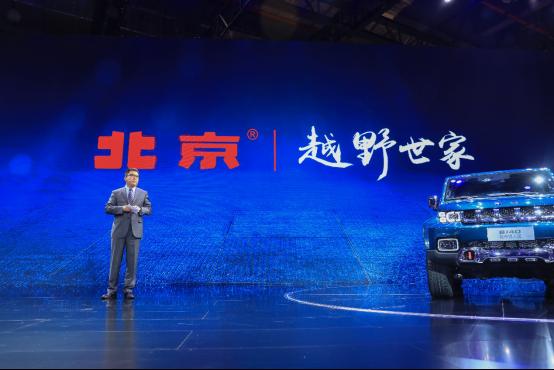 【產品新聞稿配圖】BJ40城市獵人版上海車展448.png