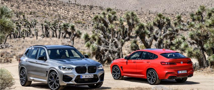 創新BMW X3 M和創新BMW X4 M即將全球首秀