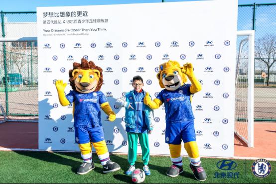 领略足球魅力 北京现代×切尔西青训营盛大开营(1)(1)(1)(1)434.png