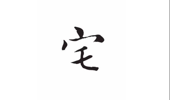 2.11-软文1-动PLUS以技术和品质立口碑,中国汽车品牌向上突破的标志、178.png