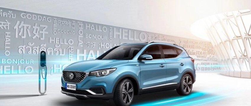 上汽MG首款纯电动车名爵EZS 将于11月16日发布