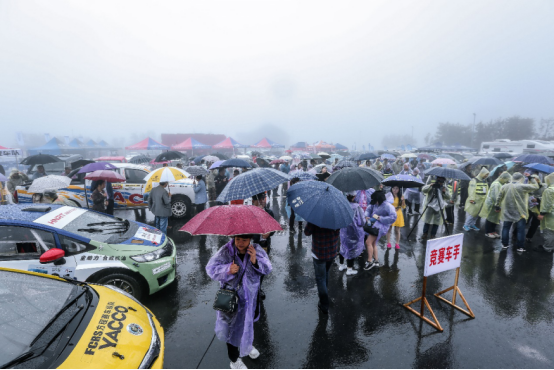 更新:操控优 续航远 云度领跑最美天路拉力赛为新能源证言(1)335.png
