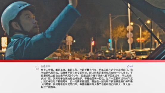 【品牌-新闻】5-2020爱不缺席,广汽三菱启动爱心春运路-0117V3(1)(1)519.png