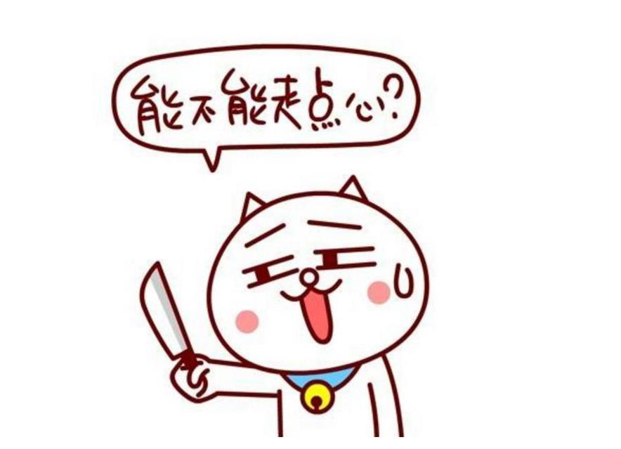 安徽黄梅戏卡通图片
