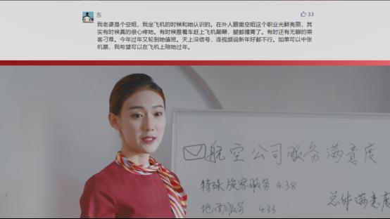 【品牌-新闻】5-2020爱不缺席,广汽三菱启动爱心春运路-0117V3(1)(1)521.png