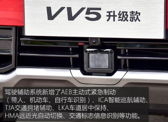 加入四驱系统 就是不一young 试驾WEY VV5升级款1562.png