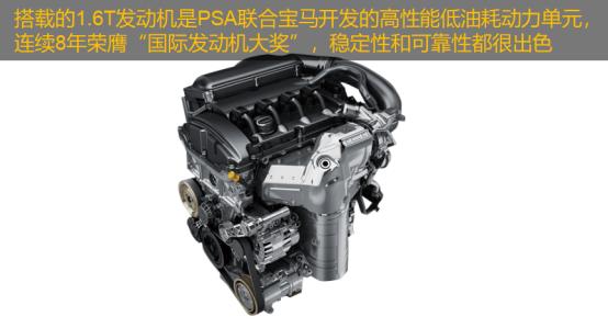 """拼的就是性价比,东风风神新AX7成10万级SUV""""大杀器""""(1)1632.png"""
