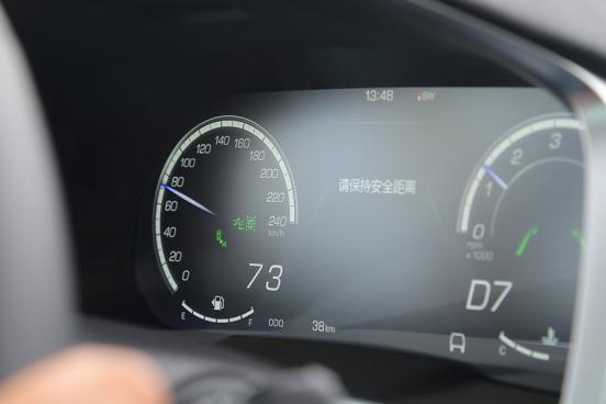 试驾WEY VV5升级款 加装四驱系统+配置升级,体验再升级820.png