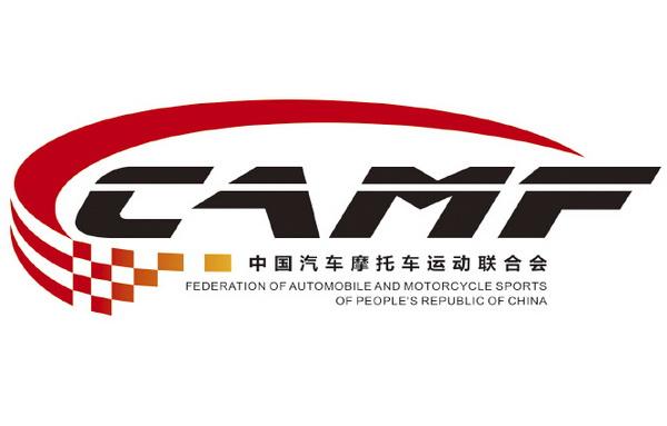 国际汽车越野赛logo