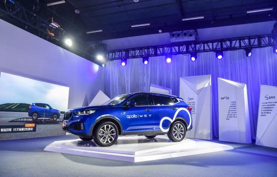 """0914通发稿-""""智""""在必得,VV6将在紧凑型SUV战场掀起狂澜2029.png"""