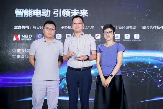 """稿件一:绿驰汽车荣获""""美好出行·创新企业奖""""final228.png"""