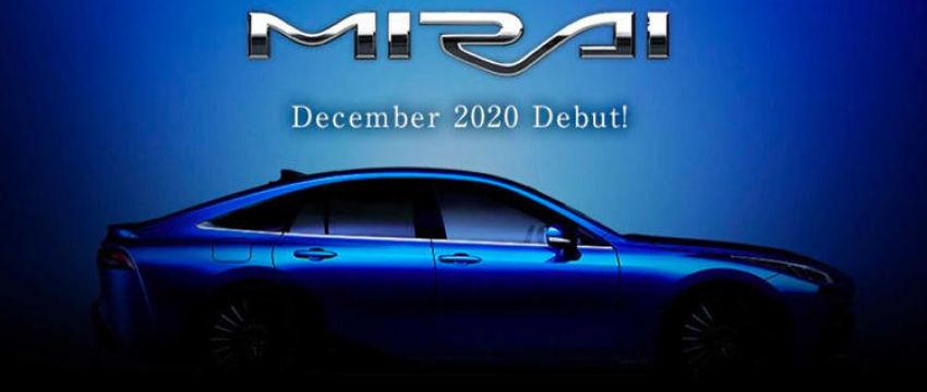 搭载氢燃料电池/续航高达650公里 丰田Mirai量产版迎来首发