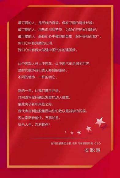 http://pic.cheshen.cn/imgs/2bd4572386a2e772823c882606a65db3.jpg