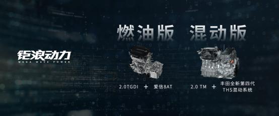 【新闻稿】广汽传祺成都车展新闻稿21219.png