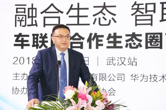 【12月新闻稿】融合生态、智联未来,车联网合作生态圈高端论坛登陆江城800.png