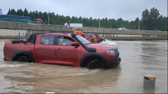 【媒体通发版本】河南灾区致信长城皮卡:感谢洪灾中的积极救援398.png