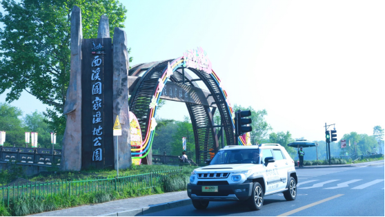 【Q2第14篇】【新闻通稿】都市即天涯-北京(BJ)20探索之旅登陆浙江20180420-confirmed848.png