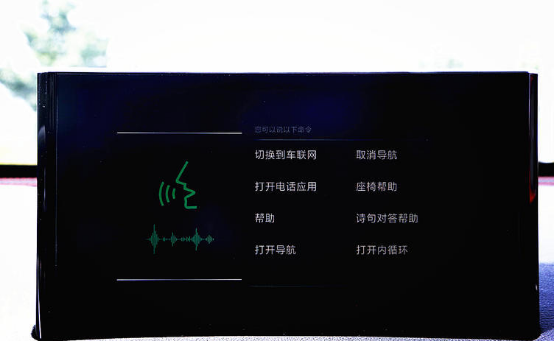 别样体验智能四驱  尽在WEY VV5升级款1279.png