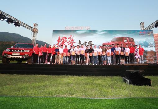 【Q3第2篇】PLUS新车入列 北京(BJ)40系列连续12个月蝉联中国品牌越野车销量冠军20180614-confirmed2173.png