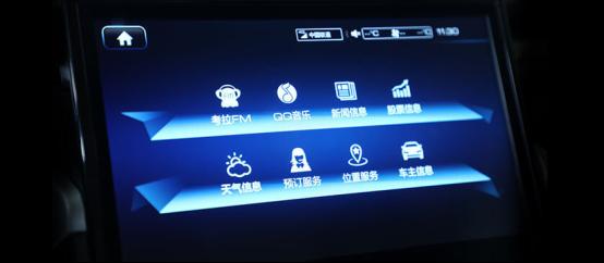 90后拼一代的潮范SUV选车推荐2134.png