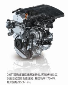 【媒体稿】售15.2-16.3万,2018款哈弗H7正式上市03061050.png