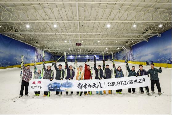 """【活动新闻稿】都市即天涯-北京(BJ)20探索之旅""""型""""走湖湘983.png"""