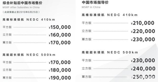 几何深圳上市发布会媒体通稿(6)2397.png