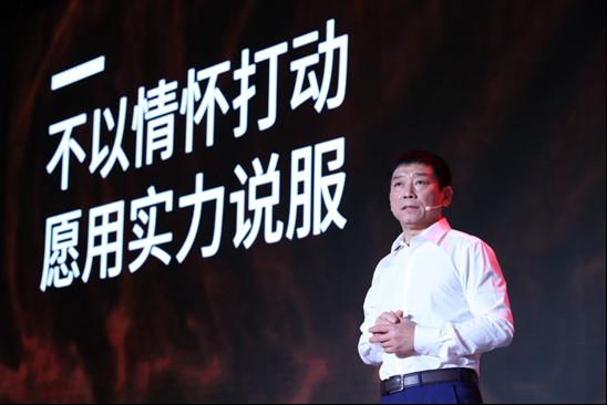 终结合资,VV5为中国品牌疯狂打Call2340.png