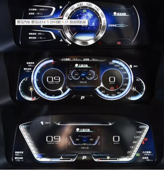 7月新闻3-科技配置一步领先 君马SEEK 5 向豪华品牌SUV看齐(确认)679.png