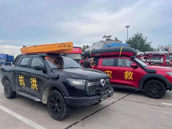 【媒体通发版本】河南灾区致信长城皮卡:感谢洪灾中的积极救援270.png