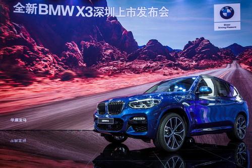 02. 全年BMW X3深圳上市发布会现场.jpg