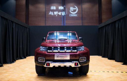 北京(BJ)40 PLUS公布预售价 树立17-20万元SUV市场新标杆-汽车氪