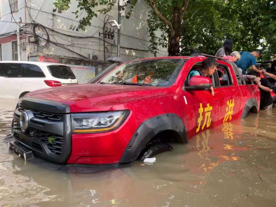 【媒体通发版本】河南灾区致信长城皮卡:感谢洪灾中的积极救援396.png