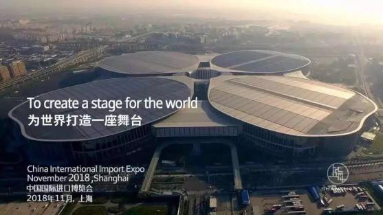组团参加进博会 东风公司订单目标超300亿元247.png