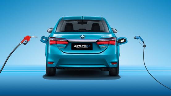 【日常稿】有颜值的实力派 卡罗拉双擎E+天际蓝专属色预售中20181203960.png