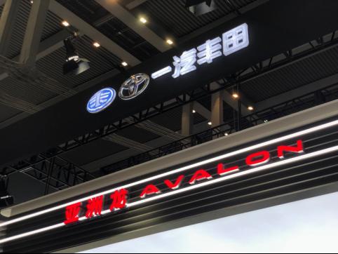 【新闻稿】一汽丰田携多款全新产品闪耀深港澳车展final1778.png