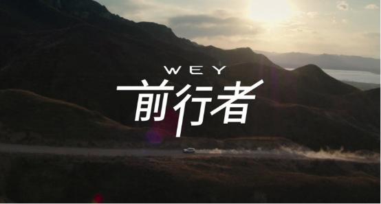 """搭载""""中国心""""从P8 GT看WEY智能化发展769.png"""