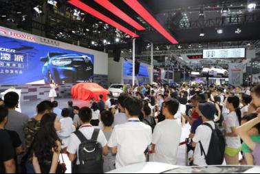 全城瞩目:2018深圳国际车展欢庆启幕!481.png
