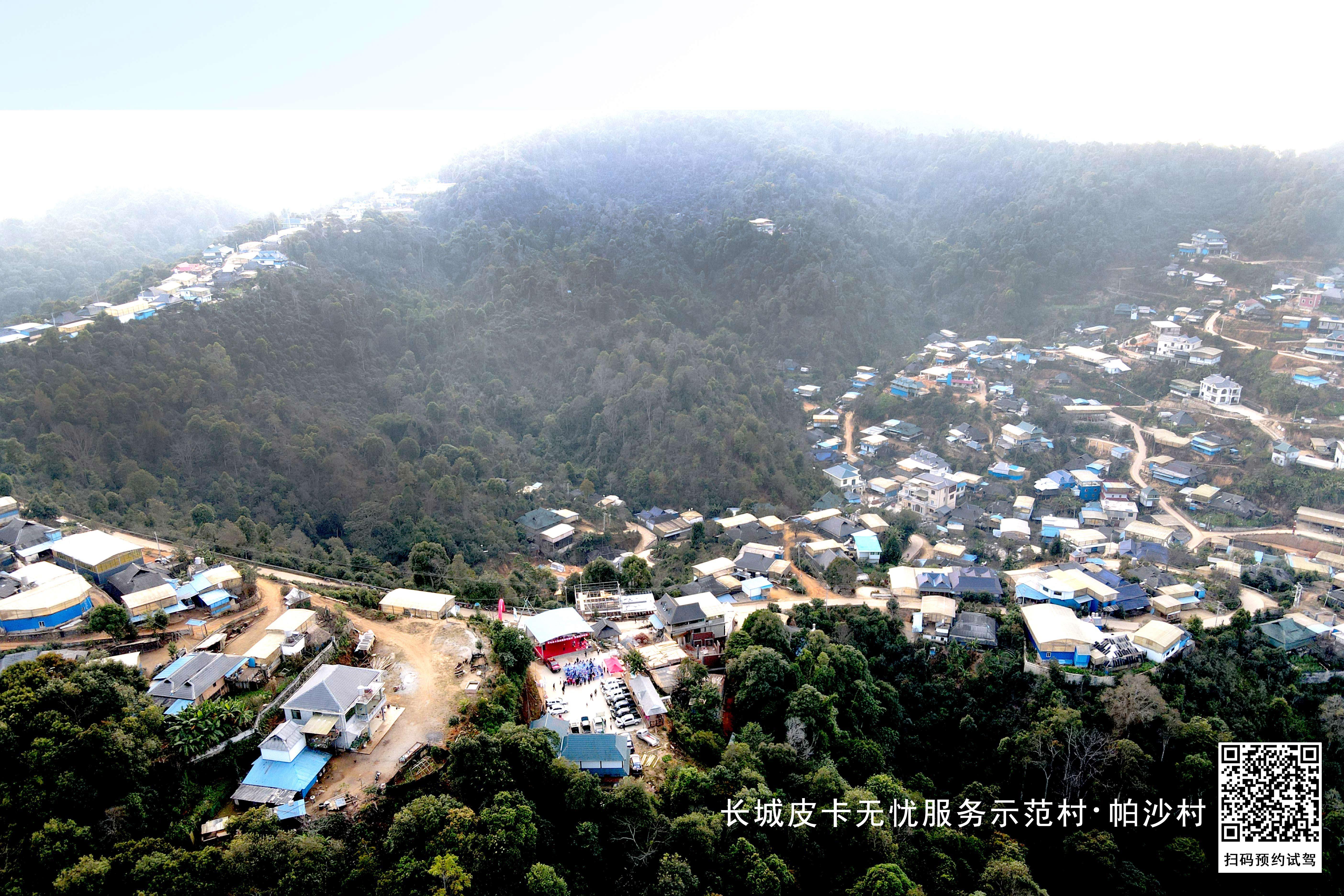 http://pic.cheshen.cn/imgs/7be8ae0c17d94b0912b30bbaeebfed73.jpg