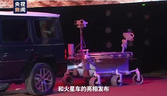 中国首辆火星车和 2020款BJ80同时曝光!今晚8:00敬请期待-汽车氪