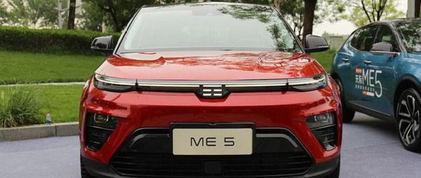 天际汽车X京东汽车战略合作打造CP 天际ME5售14.99万元起/续航里程1012km