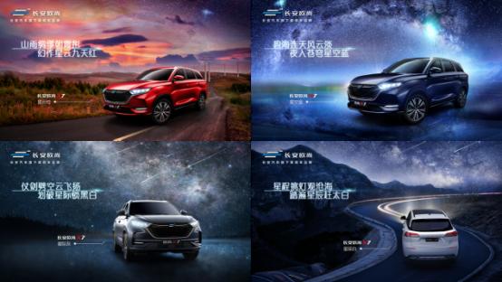 """新一代蓝鲸1.5TGDI发动机 """"太空车""""长安欧尚X7的中国更强芯"""