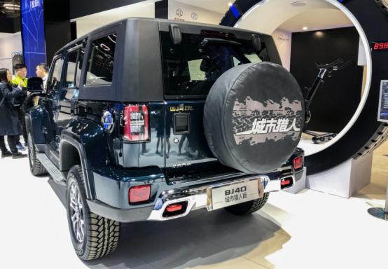 【產品新聞稿配圖】BJ40城市獵人版上海車展1603.png