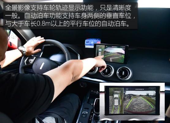 加入四驱系统 就是不一young 试驾WEY VV5升级款2504.png