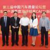 2019CACSI测评结果出炉北京现代荣膺多项第一