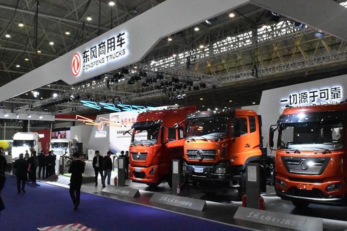 实力出征中国国际商用车展 东风商用车事业再迎突破