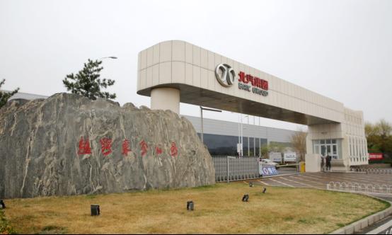传承荣耀,北京越野车以世家级工厂成就品质殿堂