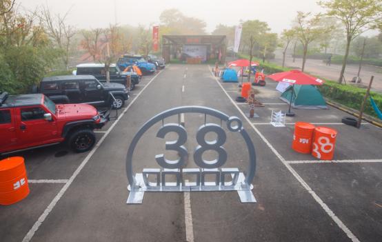 38°向上人生-北京·越野世家体验营再出征 燃情开启2019探享之旅-0412V42387.png