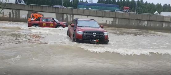 【媒体通发版本】河南灾区致信长城皮卡:感谢洪灾中的积极救援397.png