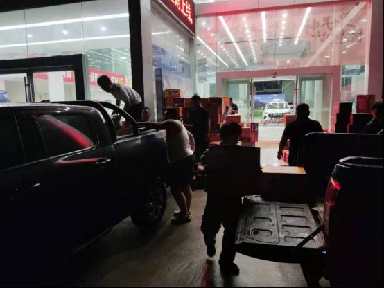 【媒体通发版本】河南灾区致信长城皮卡:感谢洪灾中的积极救援263.png